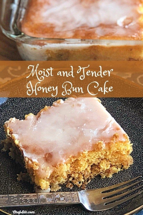Our alltime favorite coffee cake. The boys prefer this
