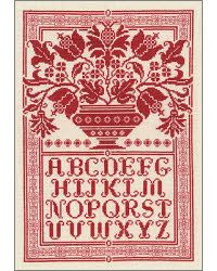 s26 / 6.00. Folk art alphabet sampler pattern (cross-stitch)