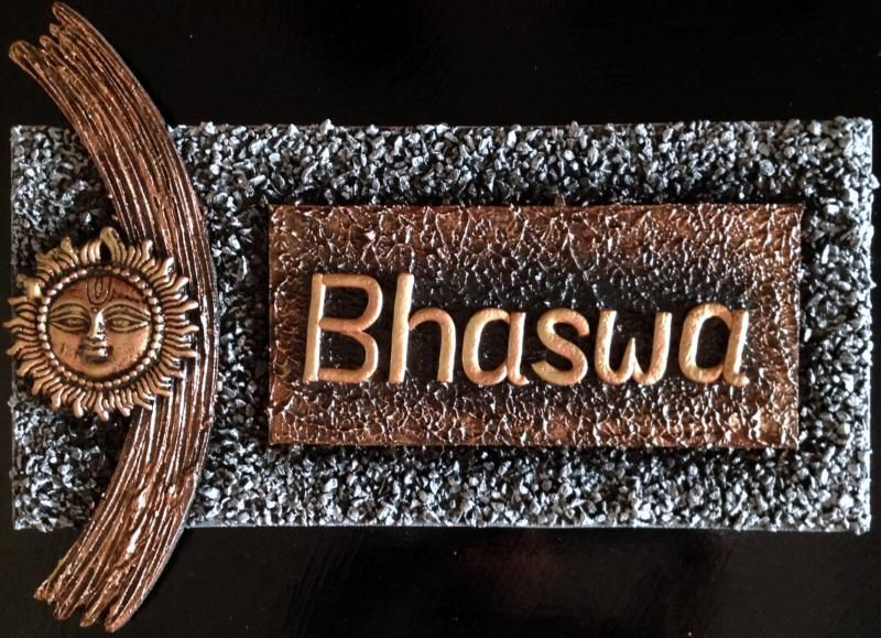 Pin by ruchi sonawane on name plates names wooden name plates plates for Name plate designs for home in chennai