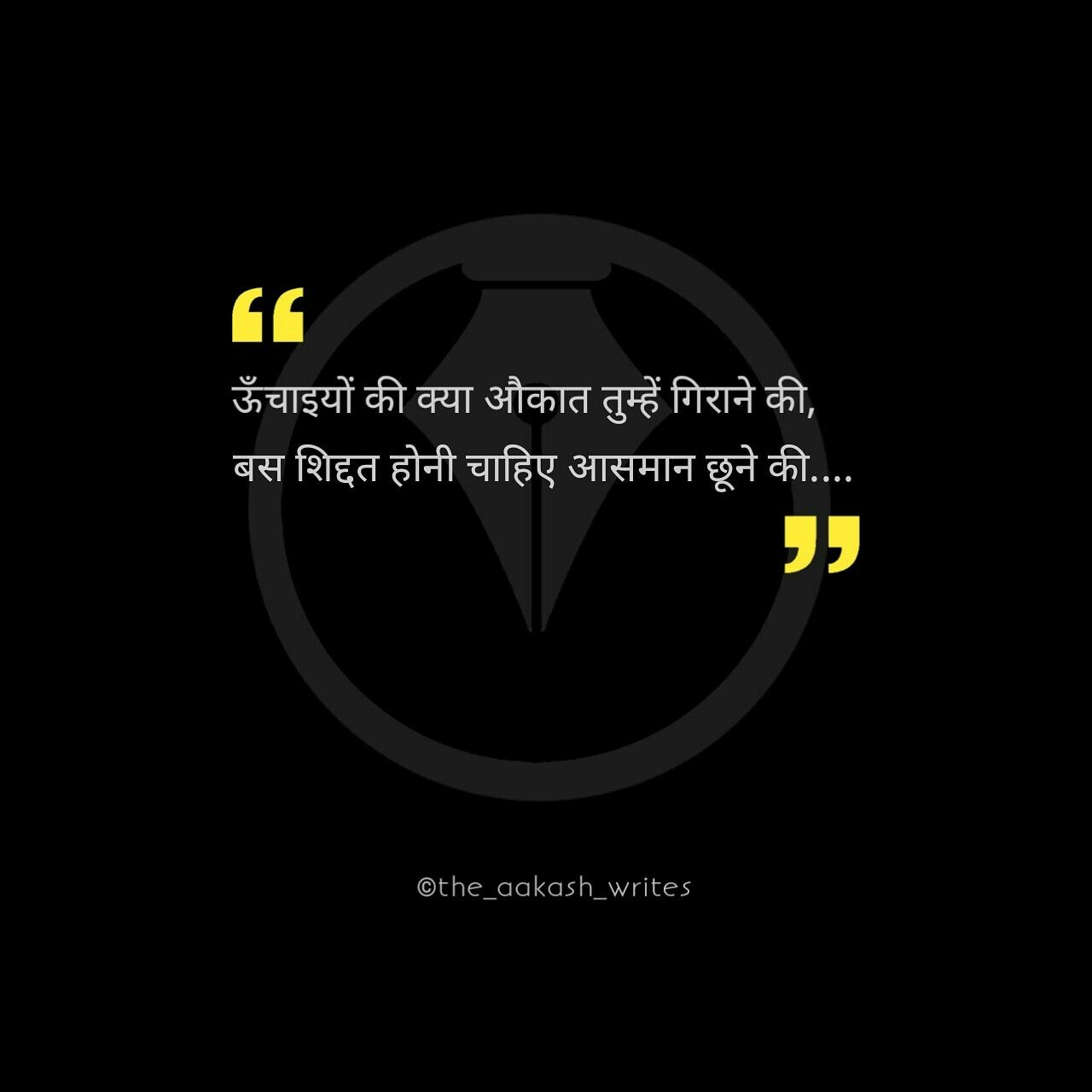 Pin by Anju Chawla on Hindi Poetry  Affirmation quotes
