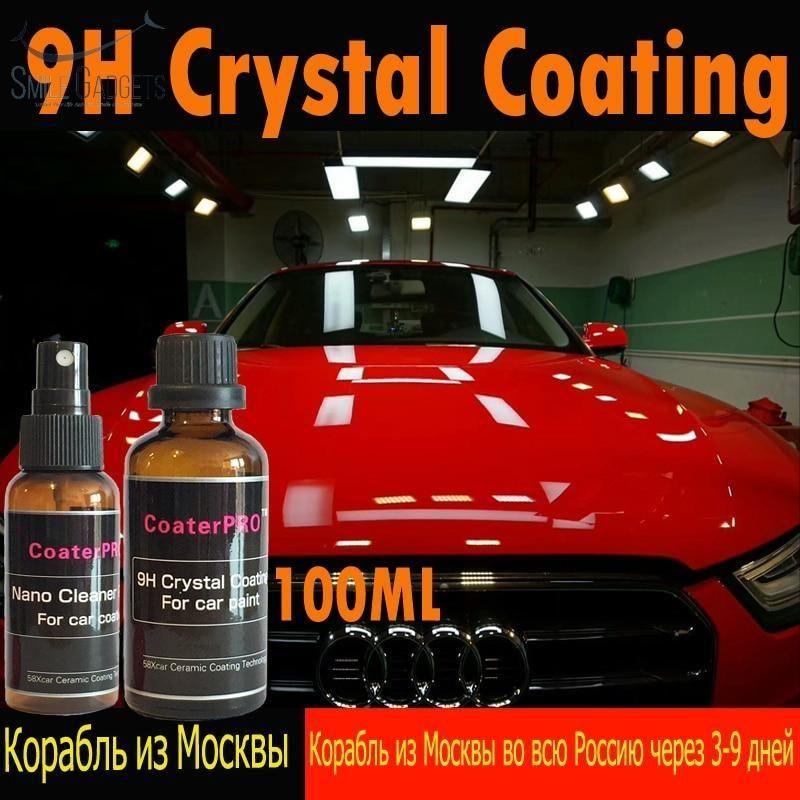 9h Crystal Glass Coating Ceramics Glass Coating Car Coating