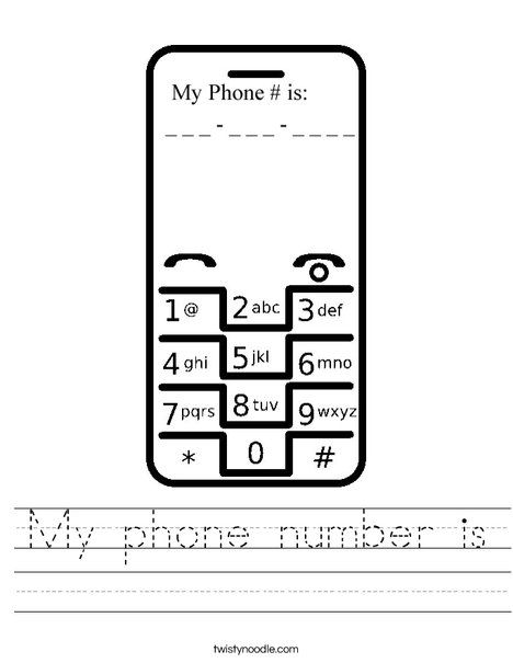 My phone number is Worksheet - Twisty Noodle... SO many awesome ...