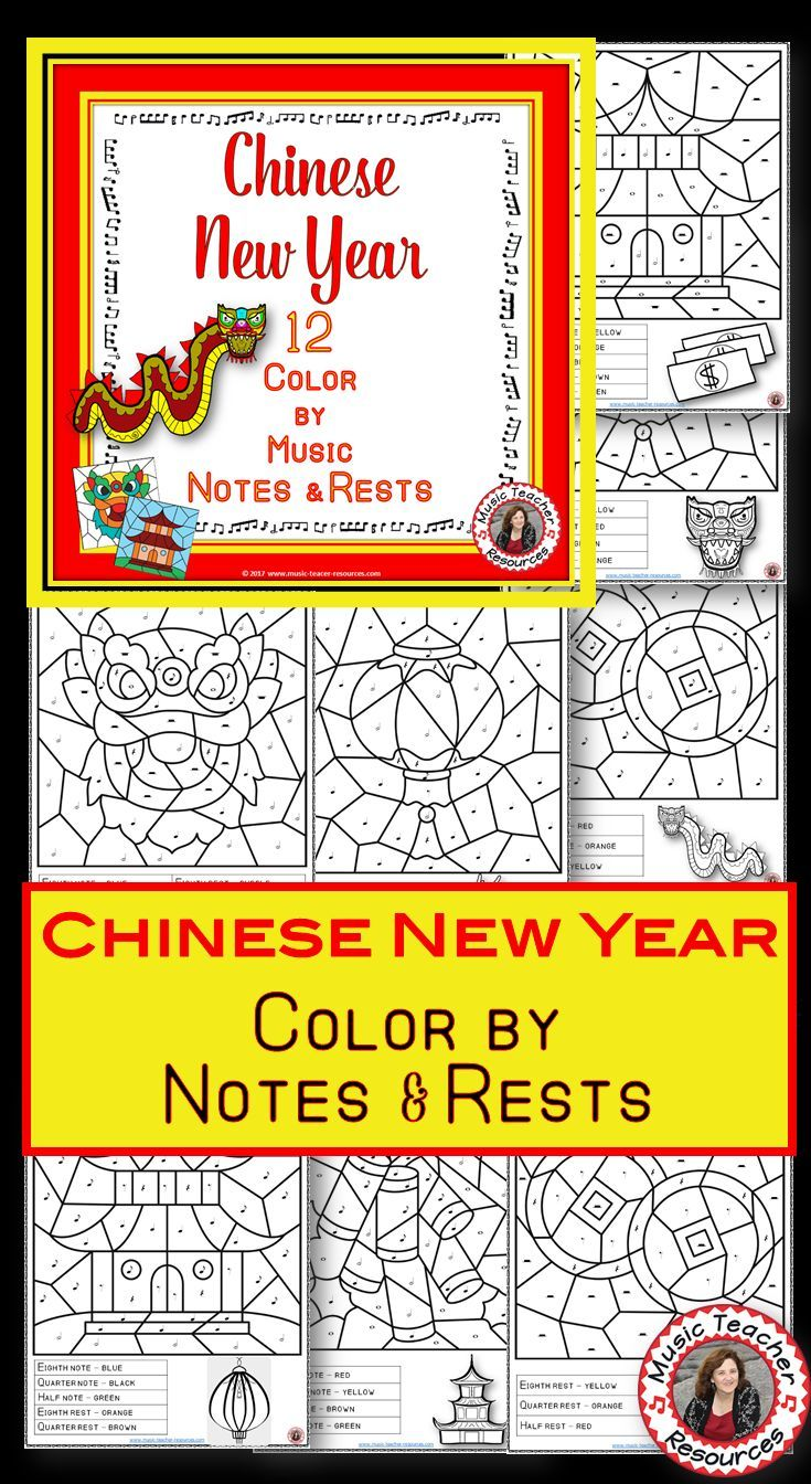 Chinese New Year Music Lessons: 12 Chinese New Year Music Coloring ...
