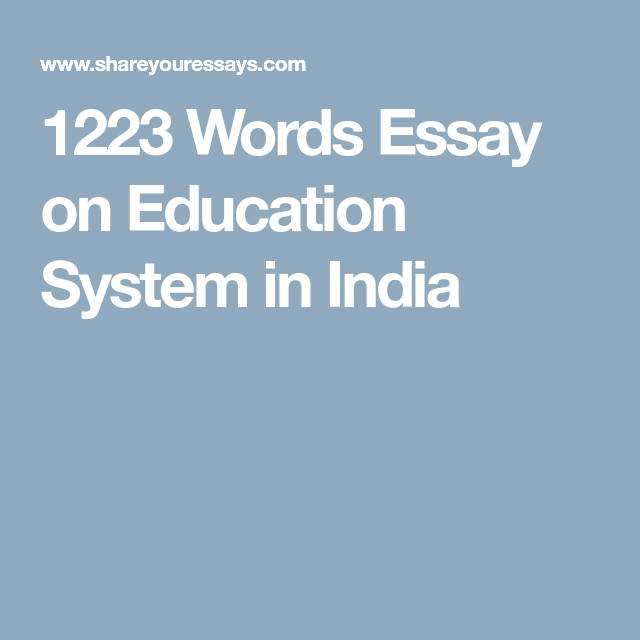 Essay on importance of education in india
