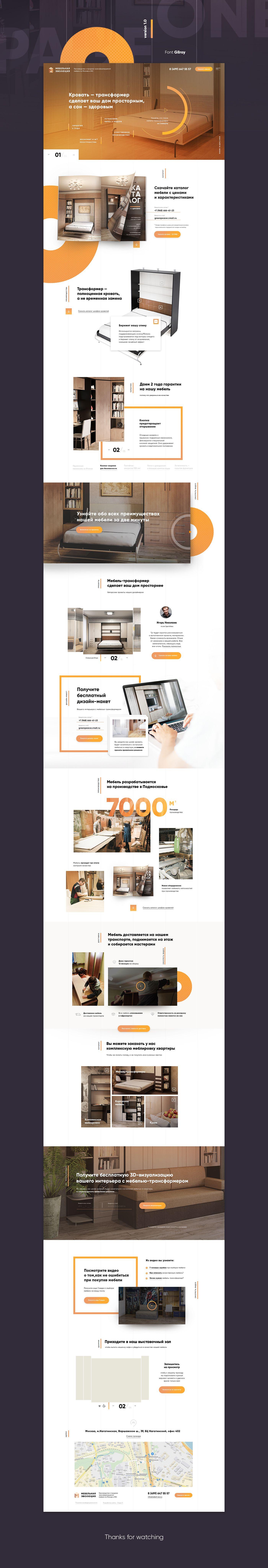 다음 @Behance 프로젝트 확인: \u201cfurniture\u201d https://www.behance.net/gallery/52102639/furniture