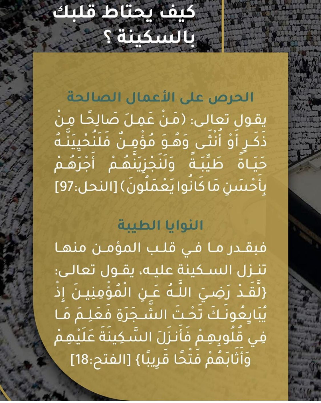 Pin By Nesma Abdelrahman On فوائد وفتاوي Event Event Ticket