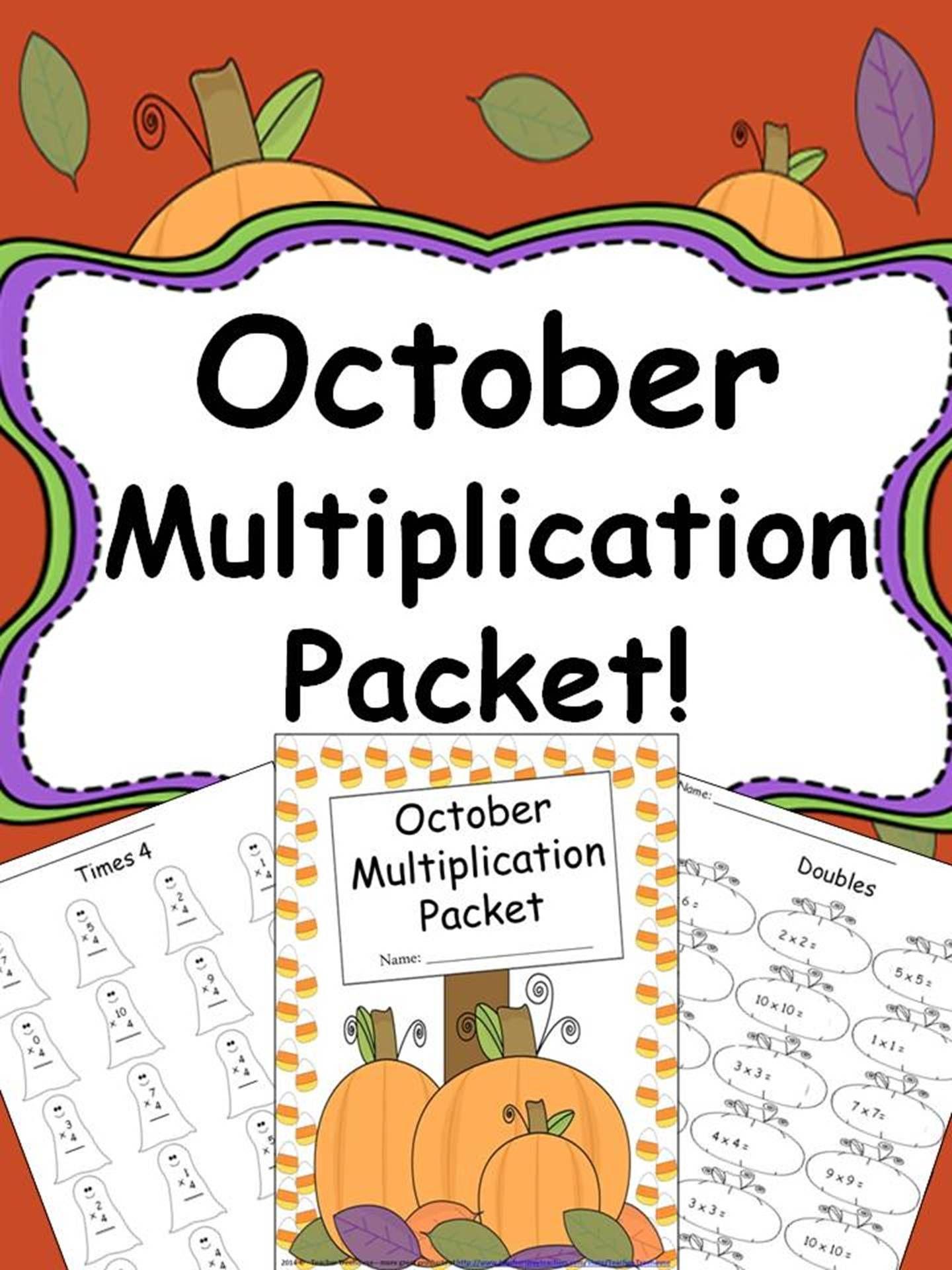 October Multiplication Packet Just Print Amp Go