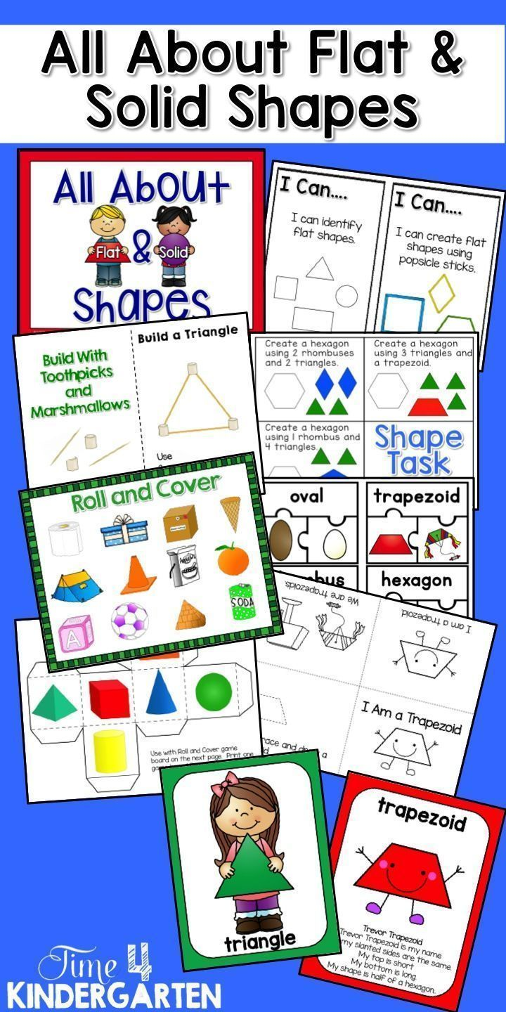 All About Flat and Solid Shapes | Solid shapes, Emergent readers and ...