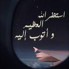 تمبلر الله Meaningful Words Movie Posters Poster