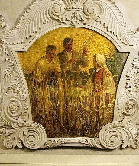 Mosaic art at Kiyevskaya Station, Moscow Metro.