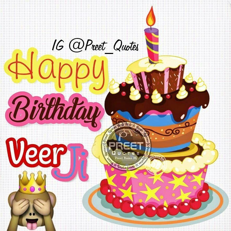 Deep And Gopi Paji Wish Brother Birthday Quotes Birthday Wishes