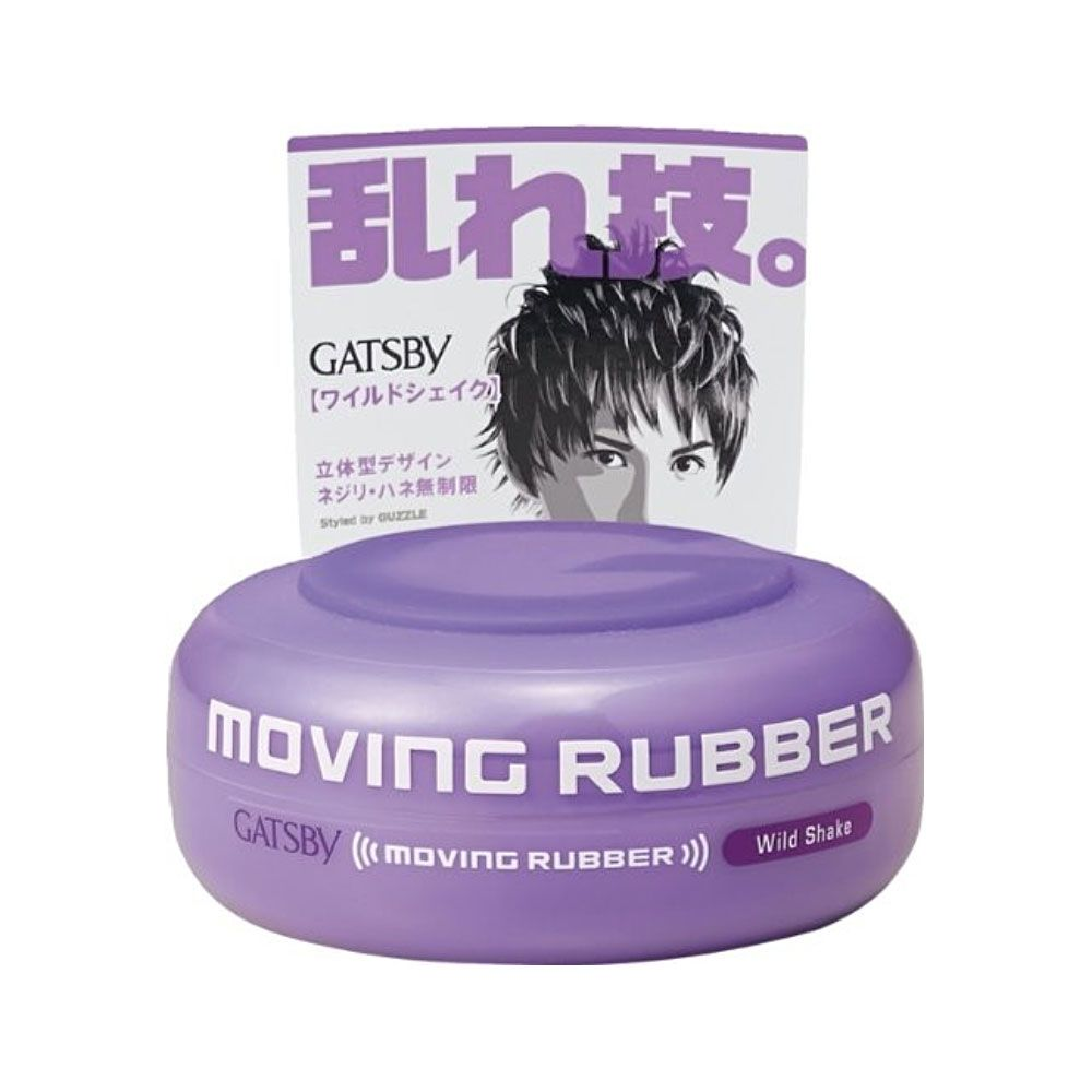Gatsby Moving Rubber Wild Shake 80g Made In Japan Takaski Com Gatsby Moving Rubber Hair Wax Gatsby Hair Wax