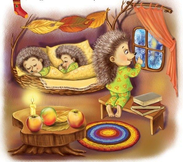 Самой, открытка ежик спит