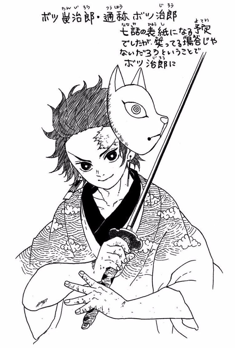 Tanjiro Looks So Badass Slayer Coloring Pages Demon