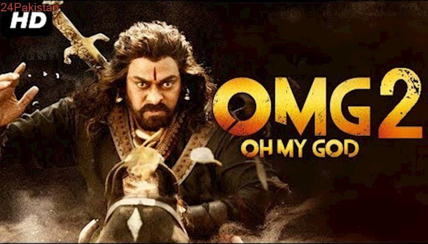 Oh My God 2 Omg 2019 New Released Full Hindi Dubbed Movie Chiranjeevi South Movie 2019 Movies 2019 Romantic Movies Hd Movies Download