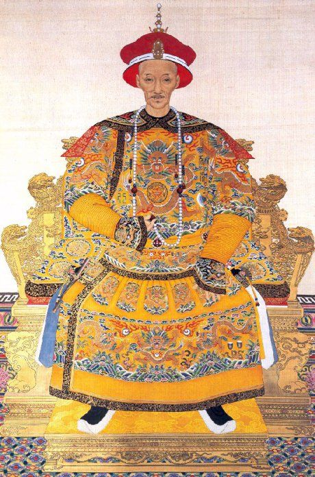 003-The Imperial Portrait of a Chinese Emperor called  Daoguang  Arte Chino 43d300011cd
