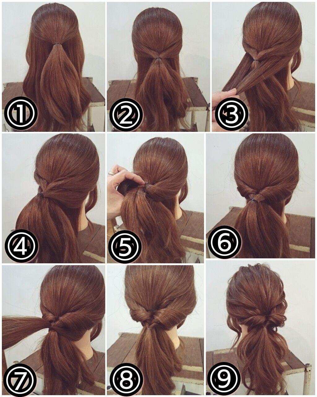 Pin by nayab lakadia on hairstyles pinterest hair style easy
