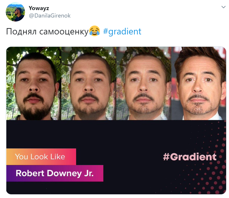 Gradient — a new app shows what you look like