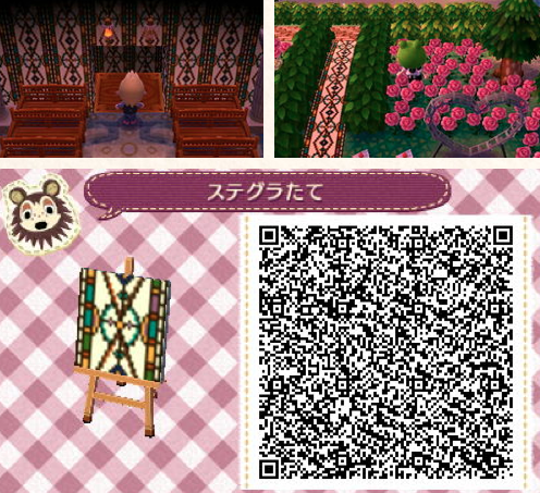 Animal Crossing: New Leaf QR Codes