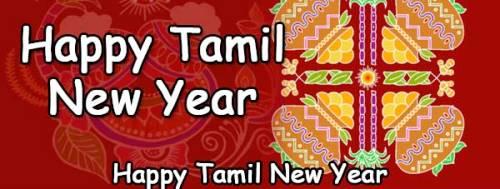 Happy New Year 2021 In Tamil Happy New Year Happy New Happy