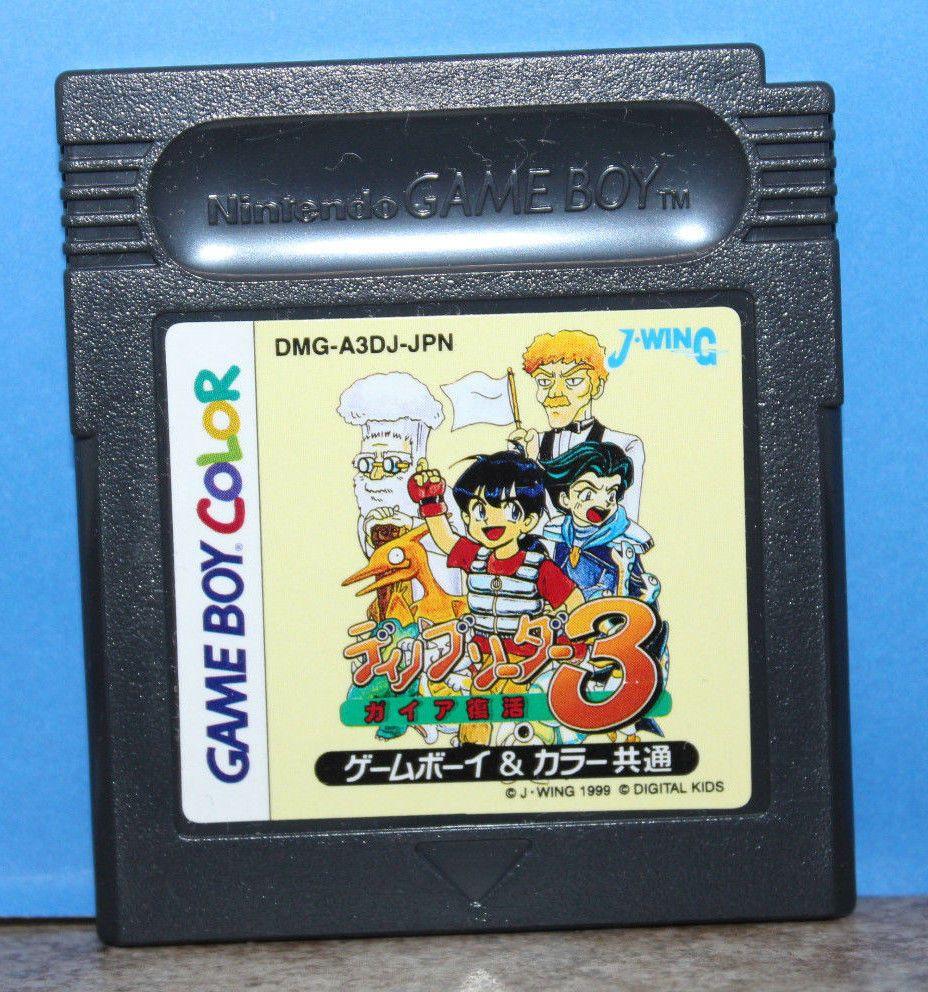 Game boy color japan - Dino Breeder 3 Gameboy Color Japanese Import Cartridge Only 1999