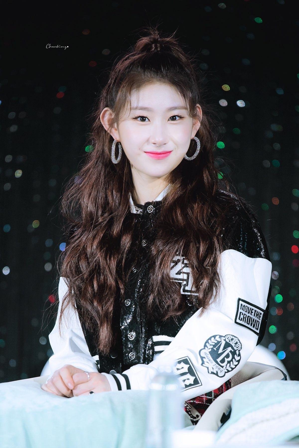 Itzy Chaeryeong 200218 Mbn Y Forum Itzy Kpop Girl Groups Kpop Girls