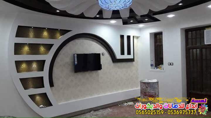 احدث ديكورات شاشات بلازما جبس بورد بجده 2019 Ceiling Design Modern Bedroom False Ceiling Design Living Room Design Small Spaces