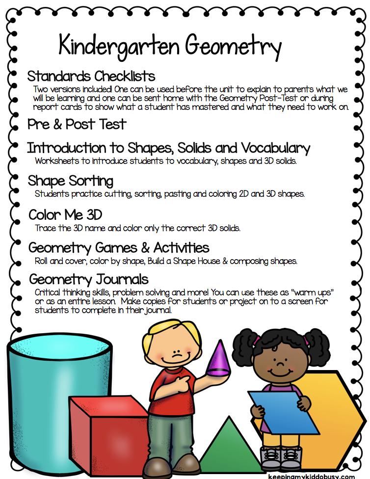 Kindergarten Geometry Unit Freebies Kindergarten Centers