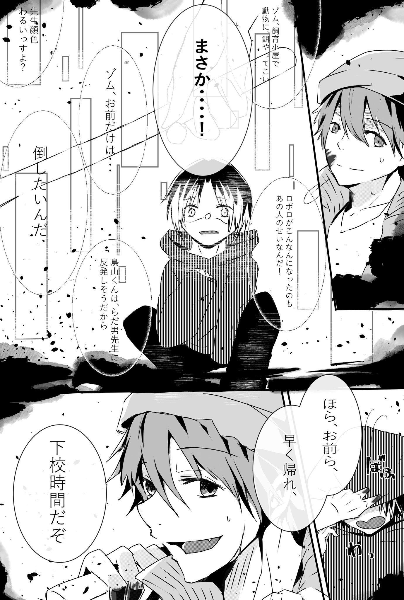 電卓 アニメ