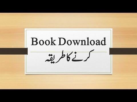 Koka Shastra Book In Urdu Language