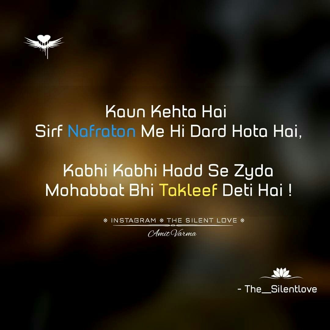 True Facts About Life Quotes: Life Quotes, Quotes, Punjabi Quotes