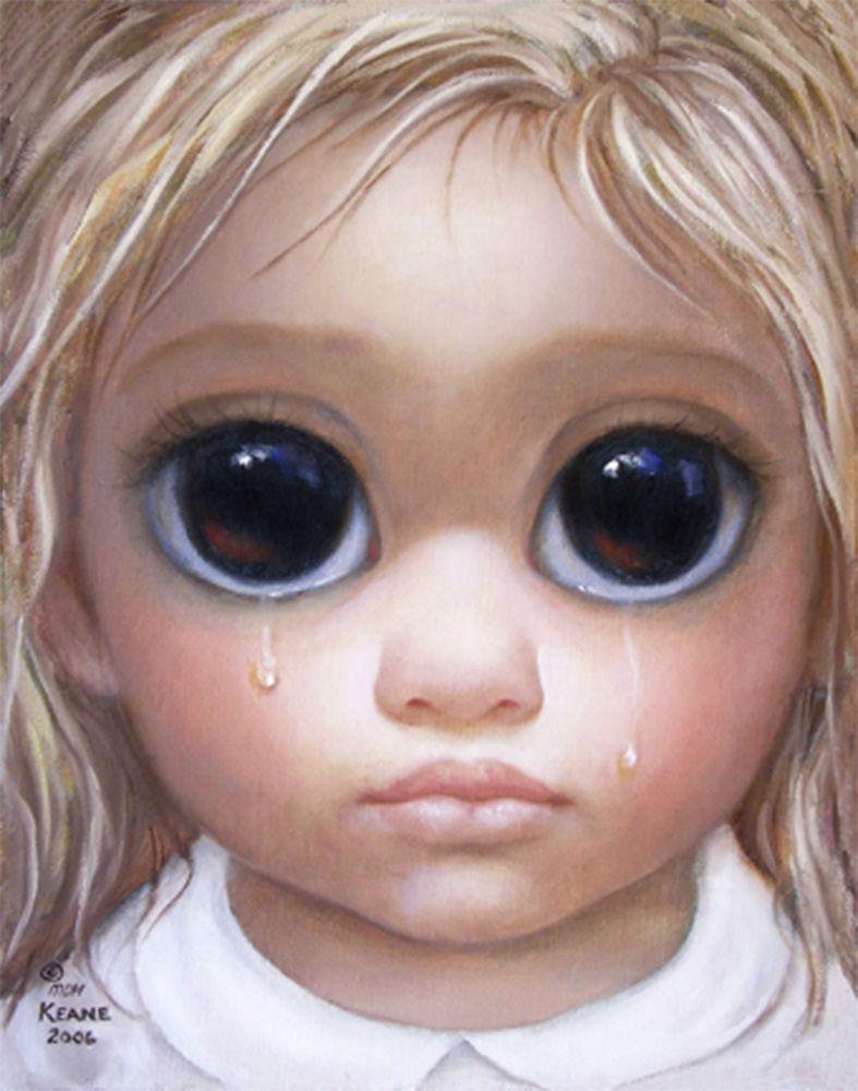 Детские, большие глаза открытка