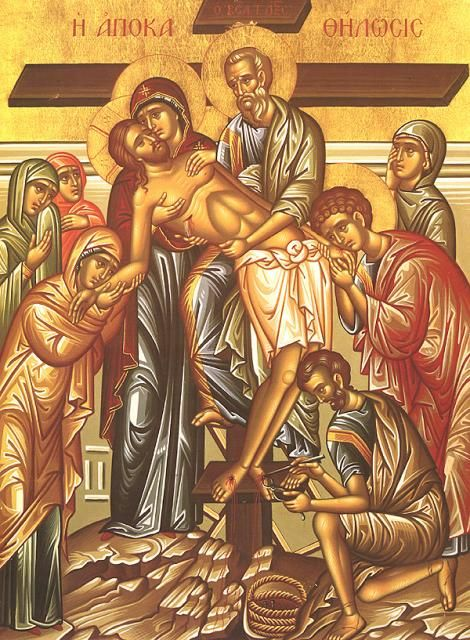 Holy Friday Afternoon - Apokathylosis  Jesus is taken down from the Cross (Mark 15:43-47)