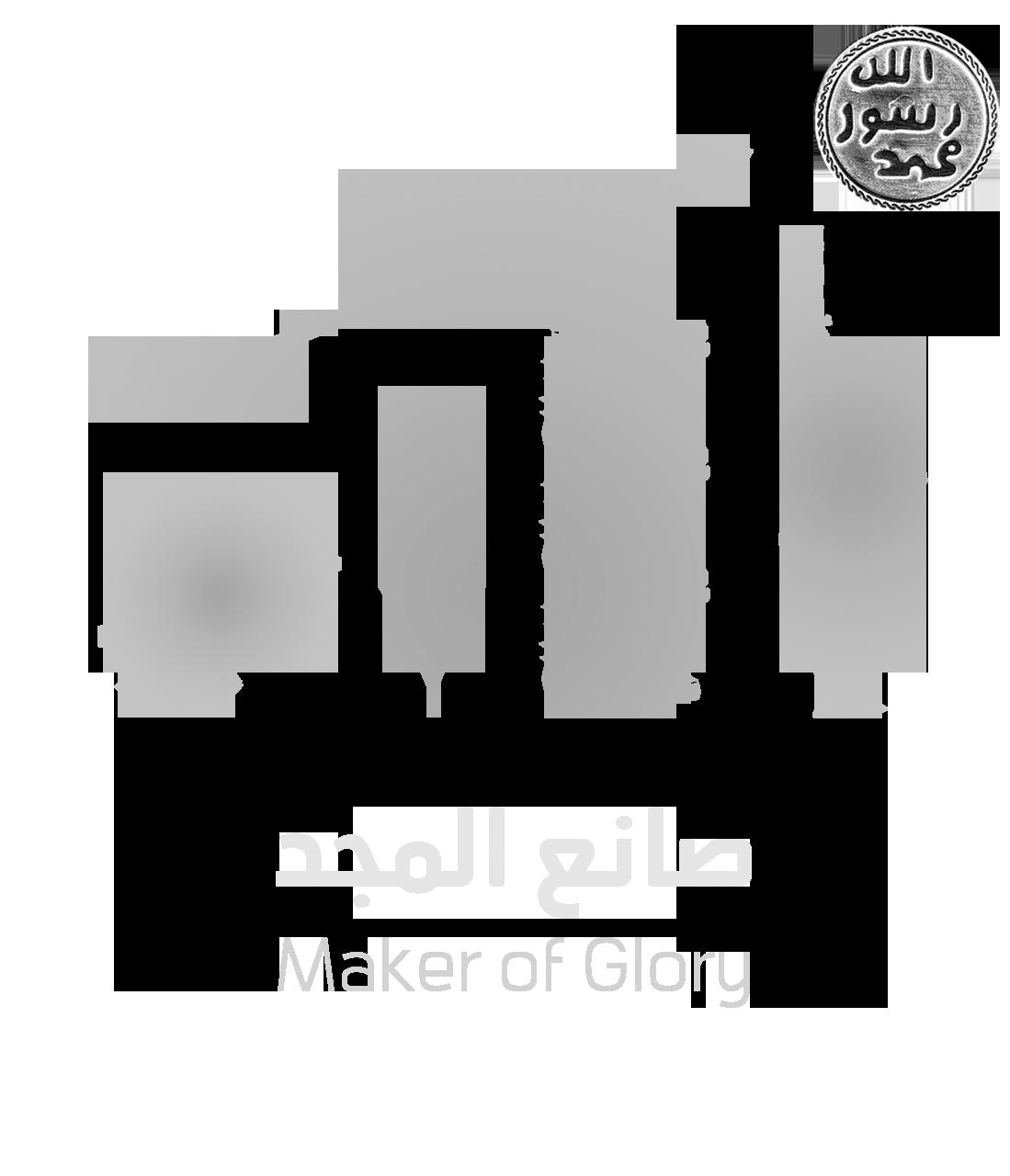 Glory Maker Logo Reverse color Photo, Glory, Lettering