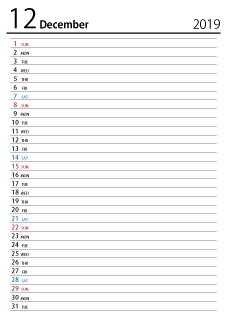 2019年12月スケジュールカレンダー スケジュール カレンダー