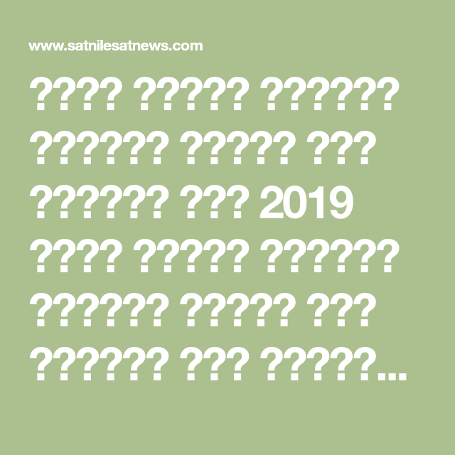 تردد قنوات القران الكريم كاملة على النايل سات 2019 تردد قنوات القران الكريم كاملة على النايل سات التردد الجديد لقنوات القران الكر Instagram Help 10 Things Blog