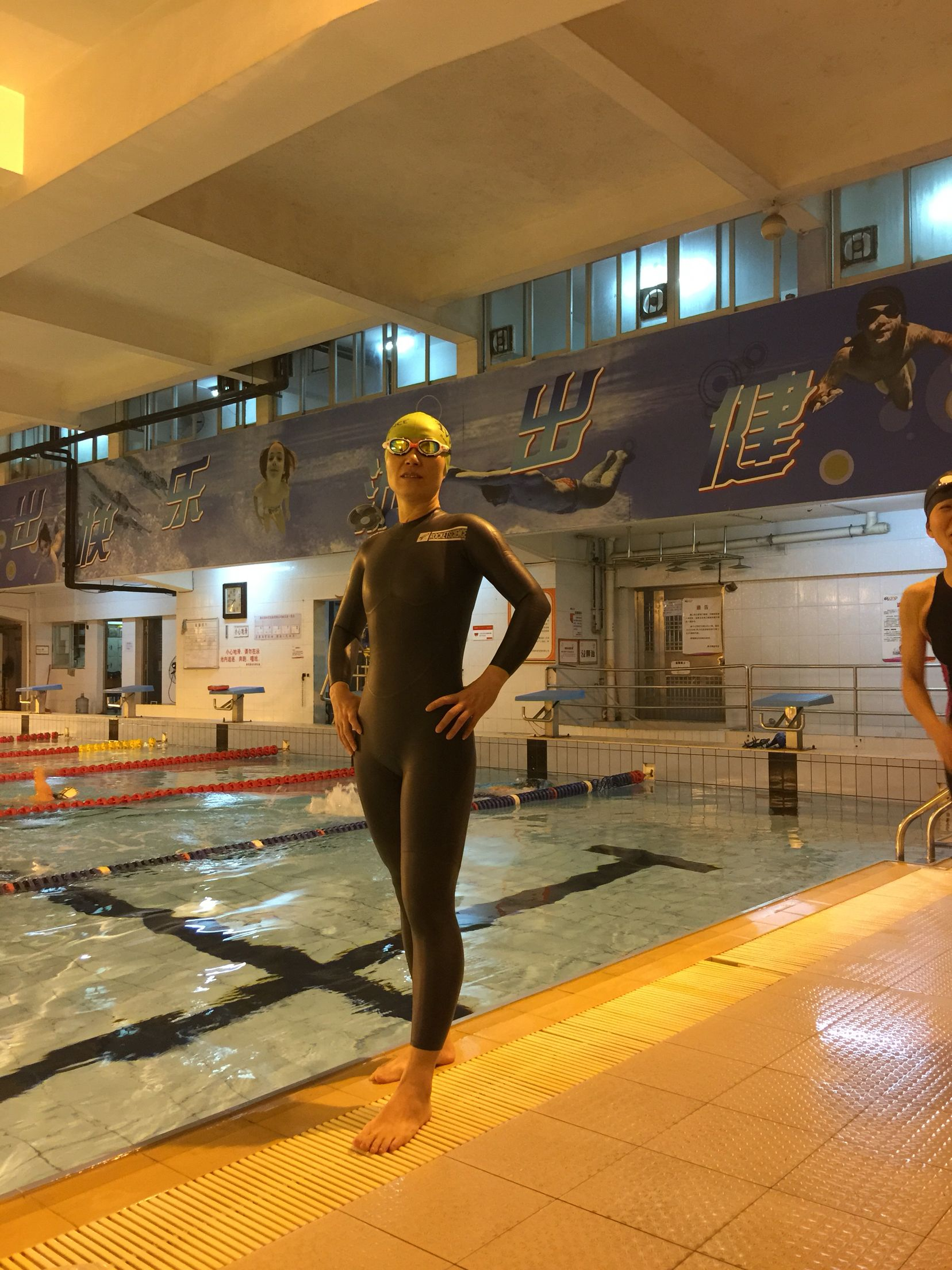 Swimming training in a bad weather. Swam in winter but not cold with a wetsuit. #RocketScienceSport