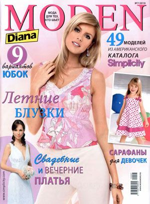 Diana.  Moden № 7 (July 2010)