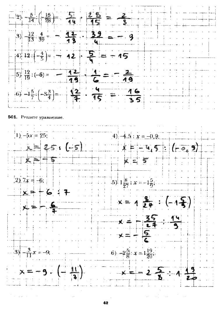 Гдз по английскому языку 8 ваулина в учебнике grammar check