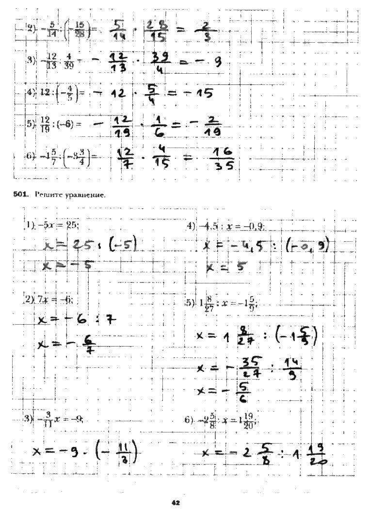 7 11 классы зив б г 1998 ответы
