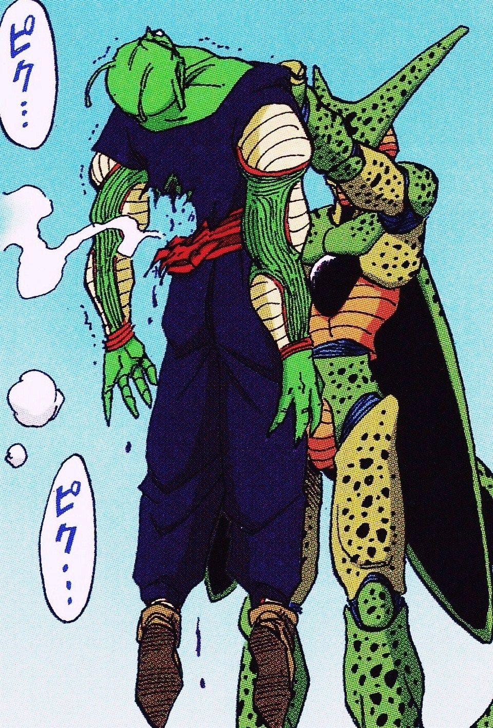 piccolospirit: Piccolo vs Cell 2nd form sources : scans from ...