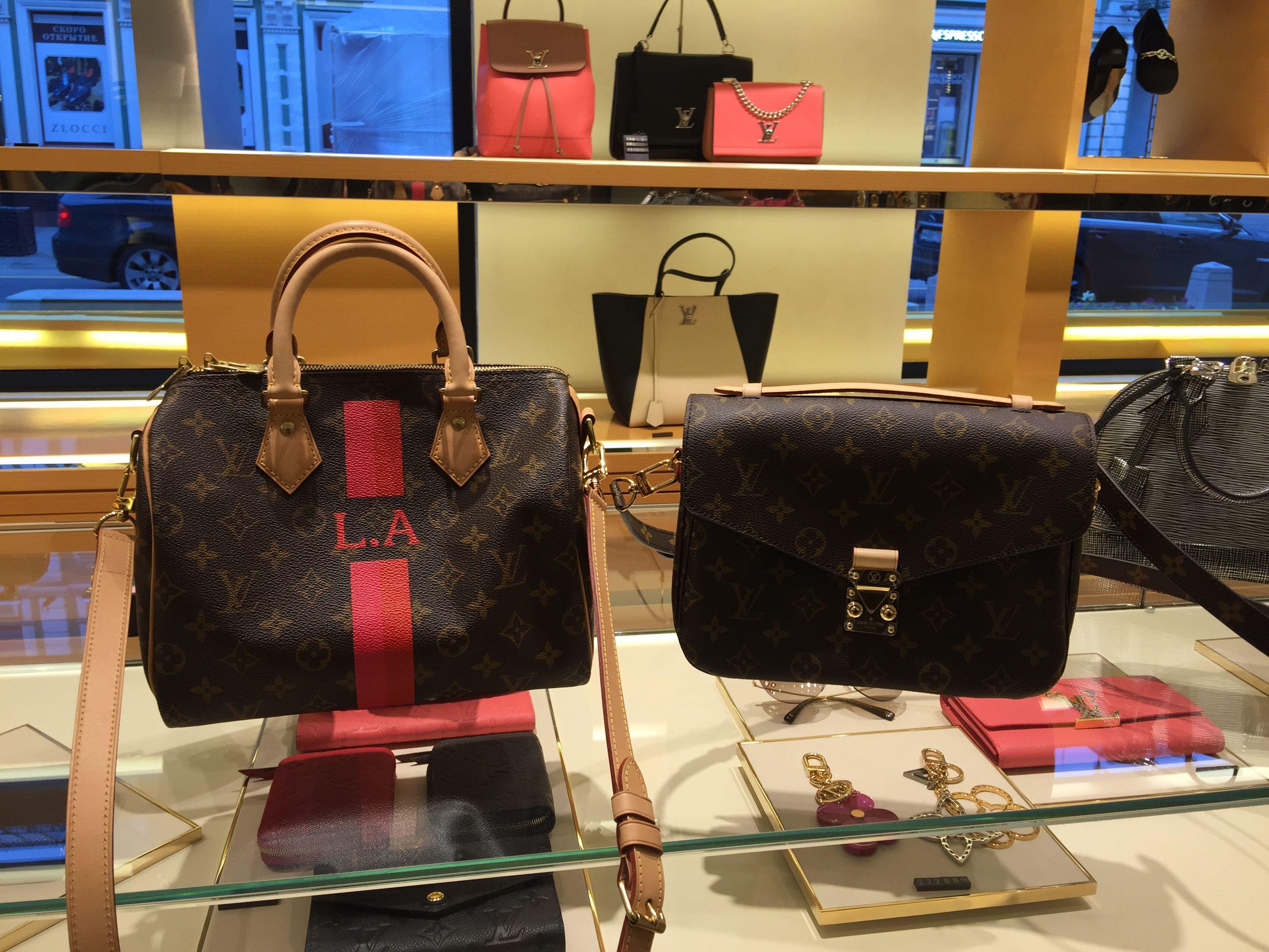 ca169cc22d Louis Vuitton Speedy 25 Mon Monogram Bandouliere and Metis bag ...