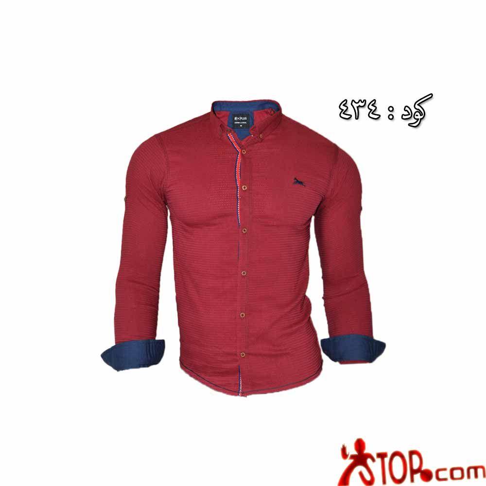قميص بيكا رجالى ليكرا نبيتى فى الاسكندرية متجر ستوب للملابس الرجالى Athletic Jacket Jackets How To Wear