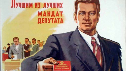 Мандат депутата