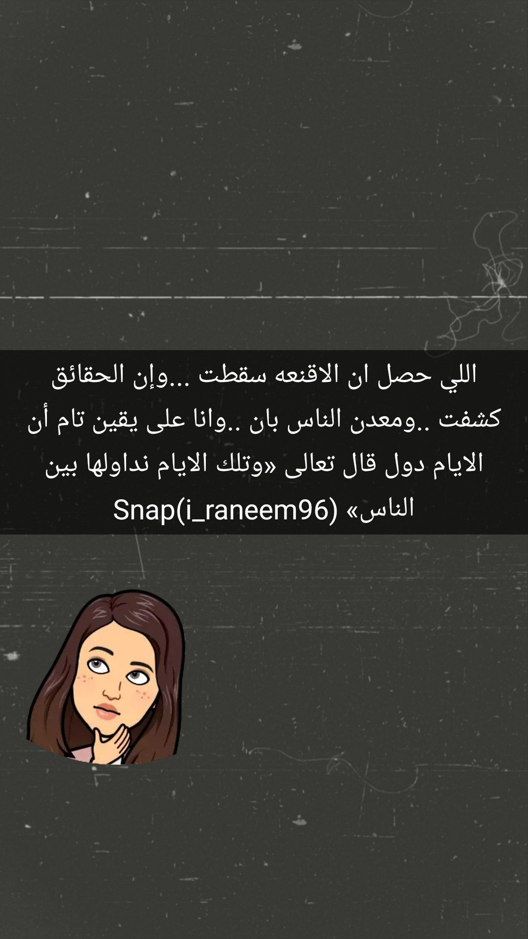 Pin By Raneem On قواعد الحياه Life Rules Life Rules Movie Posters Life