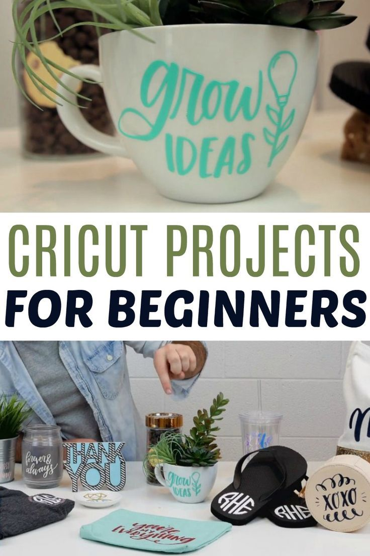 Cricut Projects for Beginners - A Little Craft In Your Day #cricutvinylprojects