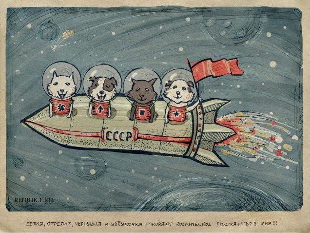 Cosmonaut Dogs & Astronaut Monkeys would make an interesting addition to our heroes lists.