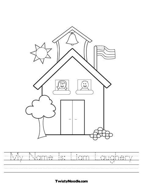 Personalize Coloring Pages My Name Is Liam Laughery Worksheet