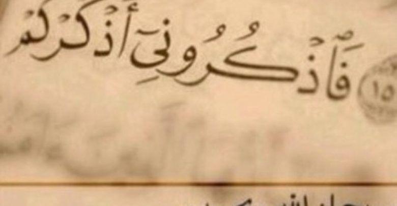حالات واتس اب ادعية دينية رائعة ومؤثرة Arabic Calligraphy Calligraphy Arabic