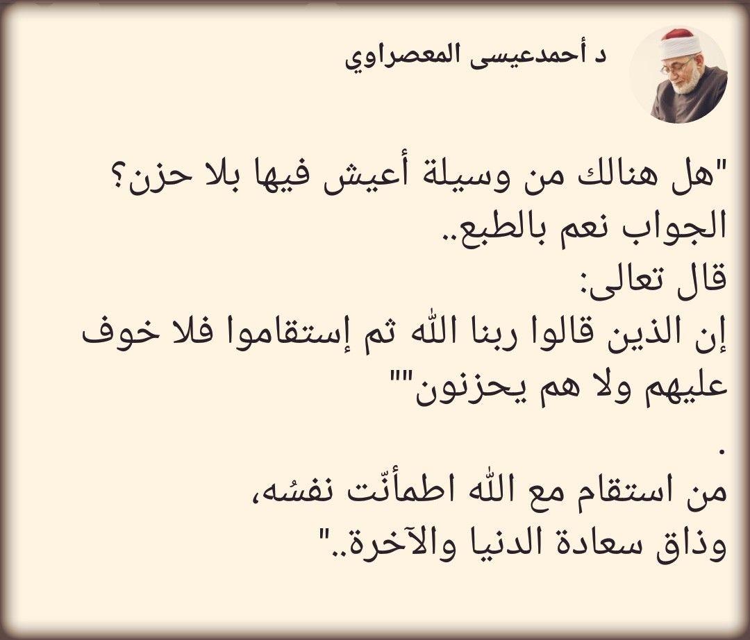 Pin On الشيخ عبد العزيز الطريفي